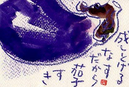 etegami238_20110818055119.jpg