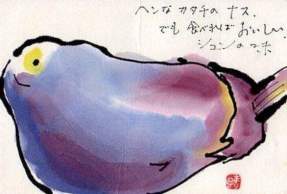 etegami242_20110818055122.jpg