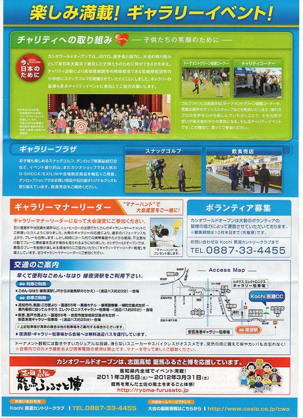 scan477.jpg