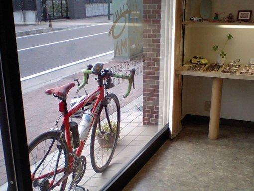 今日は自転車でおじゃましま~す