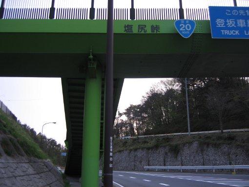 2010沼津400塩尻峠