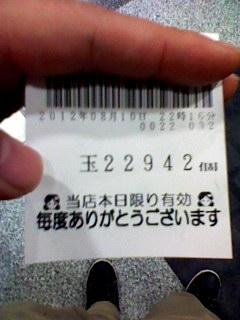120810_2220~001