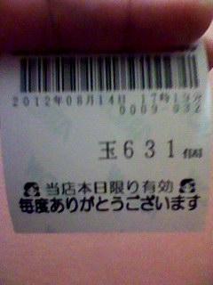120814_1723~002