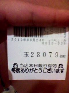 120824_1723~001