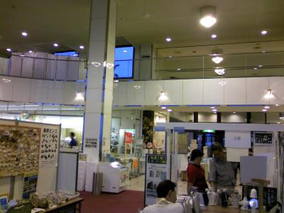 onsen201009