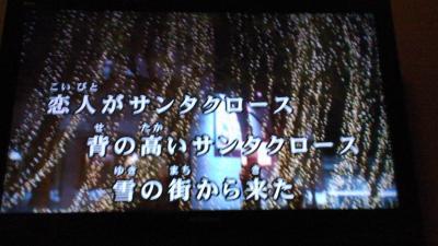 カラオケ24日2010年