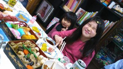 姪12月31日2010年