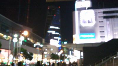 20110109nagoya