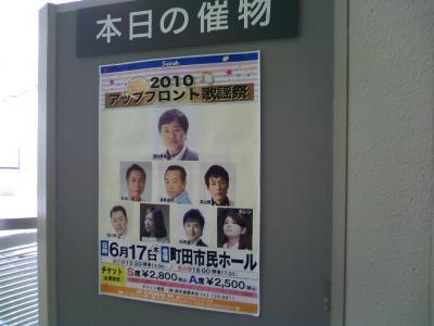 2010upfront01