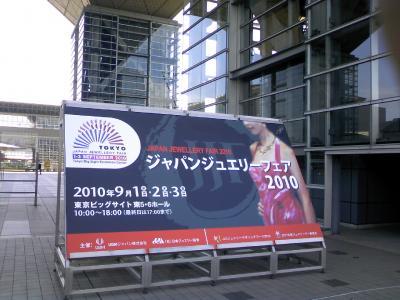 20100917a