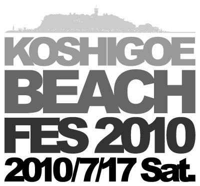 noveevent2010kokuchi