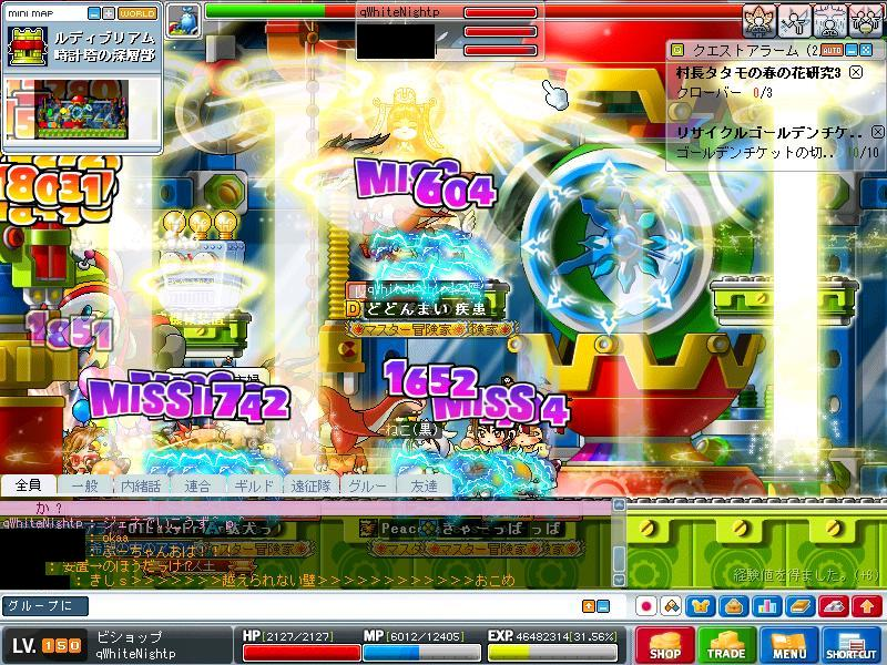 Maple100422_213652.jpg
