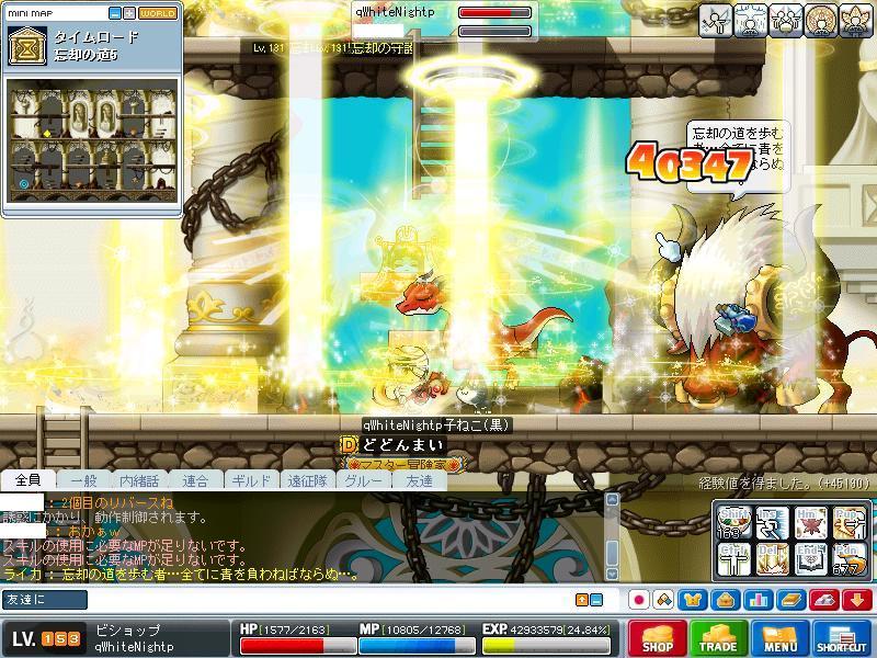 Maple100426_015920.jpg
