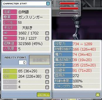 Maple100426_184148.jpg