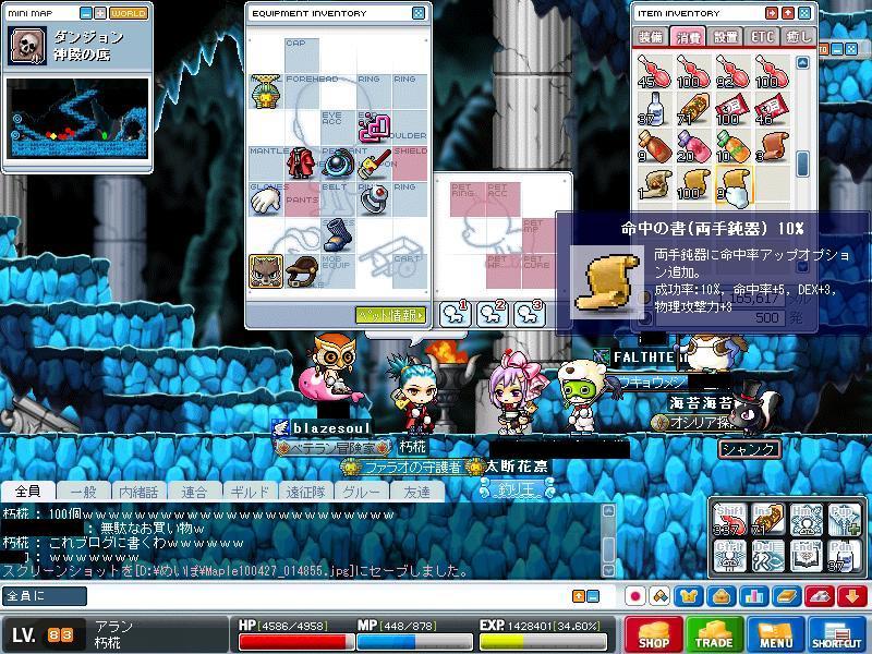 Maple100427_014857.jpg