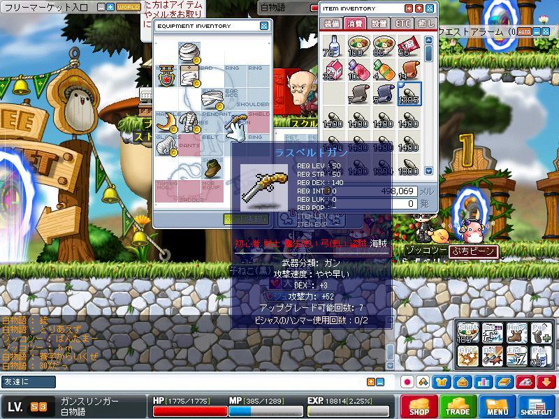 Maple100428_014134.jpg