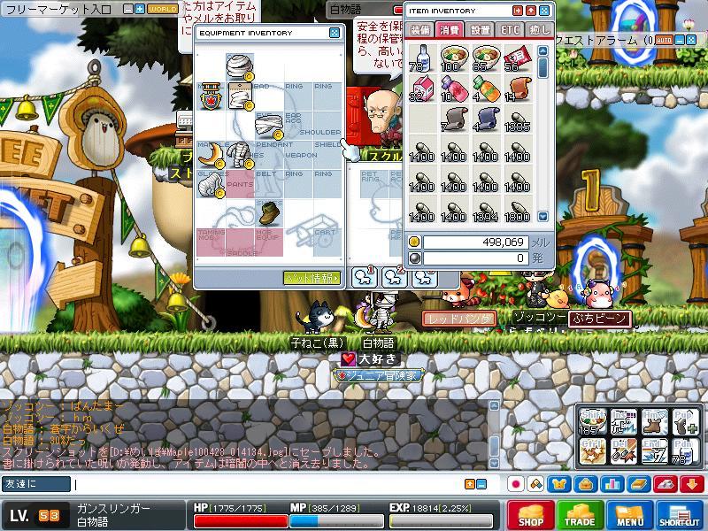 Maple100428_014140.jpg