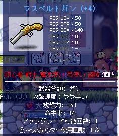 Maple100428_014412.jpg