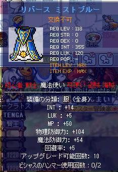 Maple100501_122823.jpg