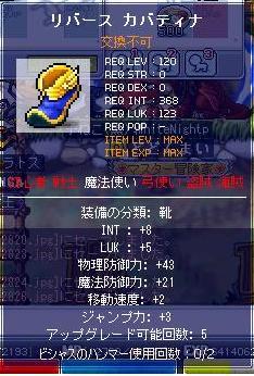 Maple100501_122827.jpg