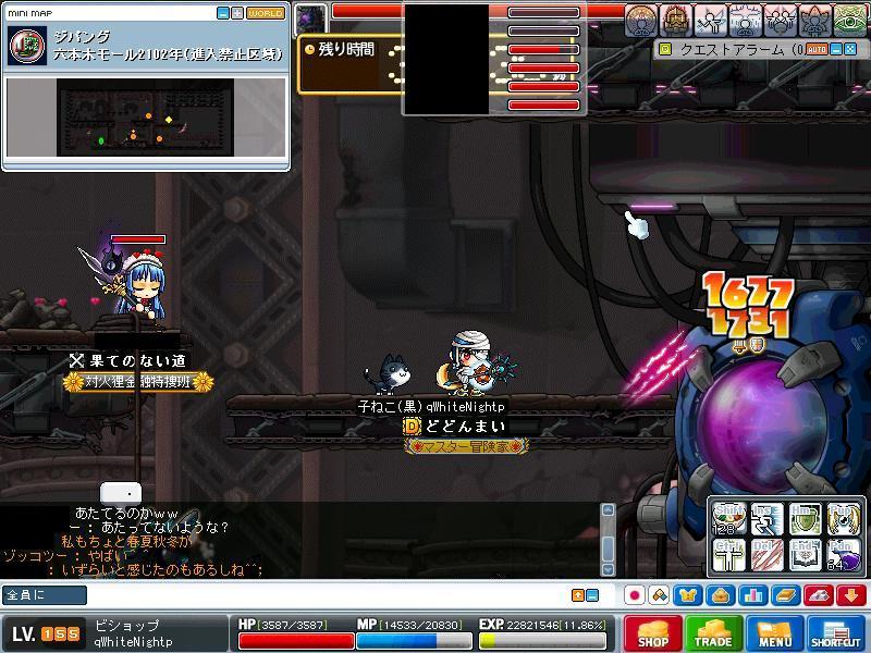 Maple100504_041340.jpg