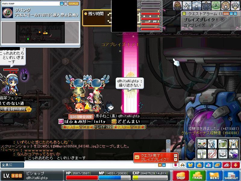 Maple100504_041357.jpg
