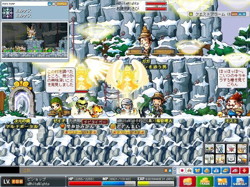 Maple100504_160642.jpg