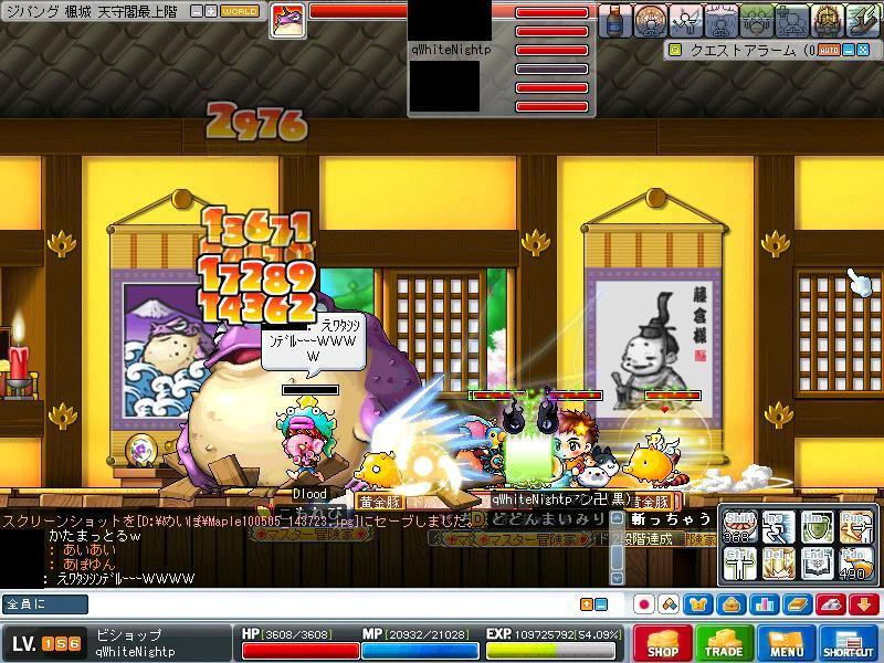 Maple100505_143730.jpg