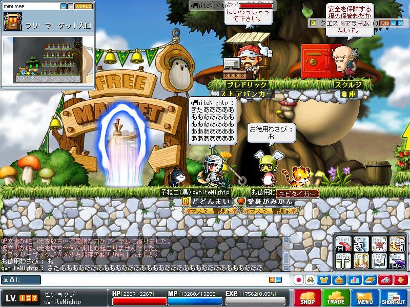 Maple100506_093341.jpg