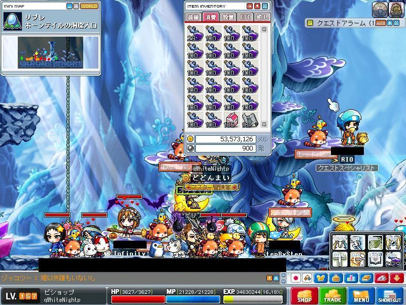 Maple100508_090358.jpg