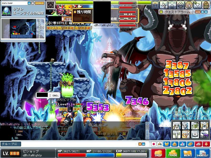 Maple100508_093806.jpg