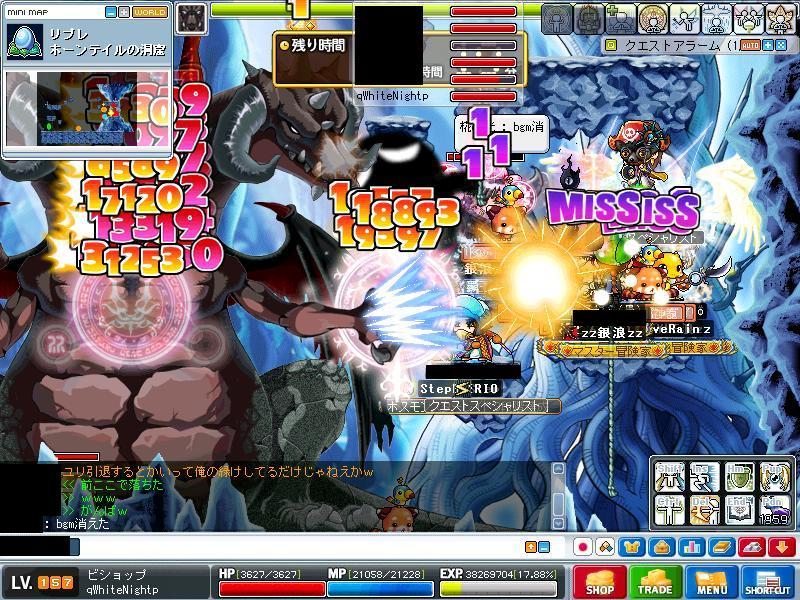 Maple100508_094912.jpg