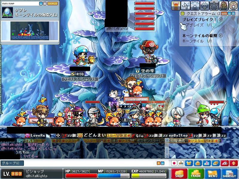 Maple100508_110754.jpg