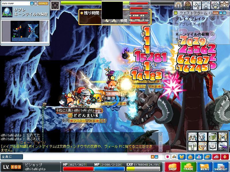 Maple100508_120730.jpg