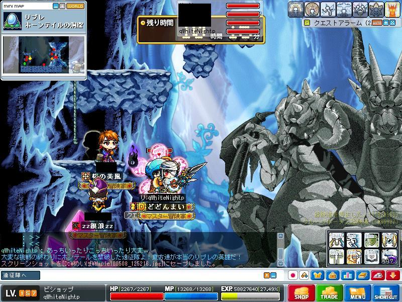 Maple100508_125219.jpg