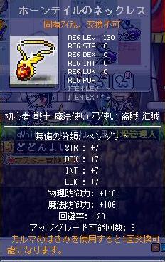 Maple100508_160443.jpg