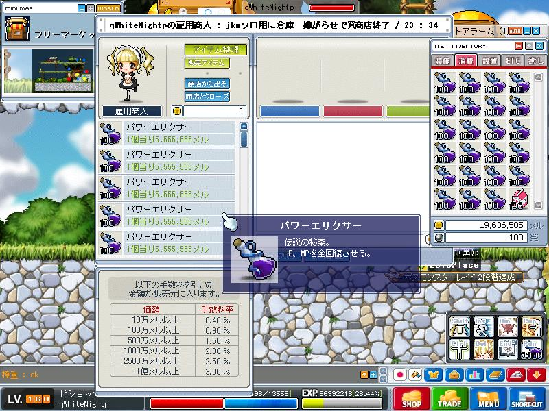 Maple100522_120513.jpg