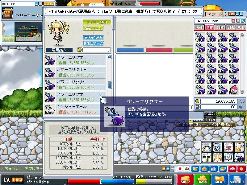 Maple100522_120520.jpg