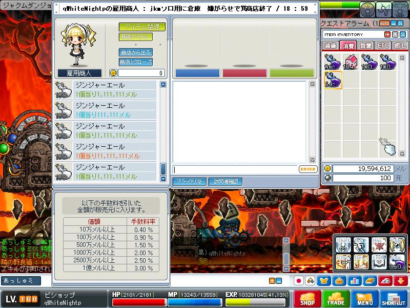 Maple100522_163936.jpg