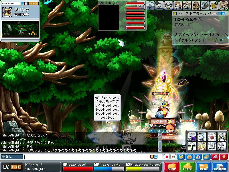 Maple100602_031243.jpg