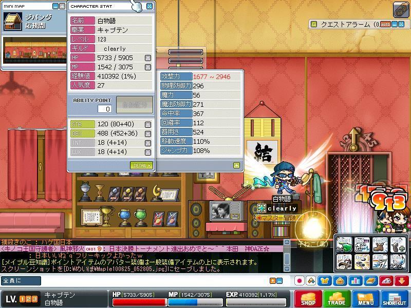 Maple100625_052900.jpg