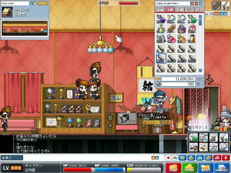 Maple100625_063506.jpg