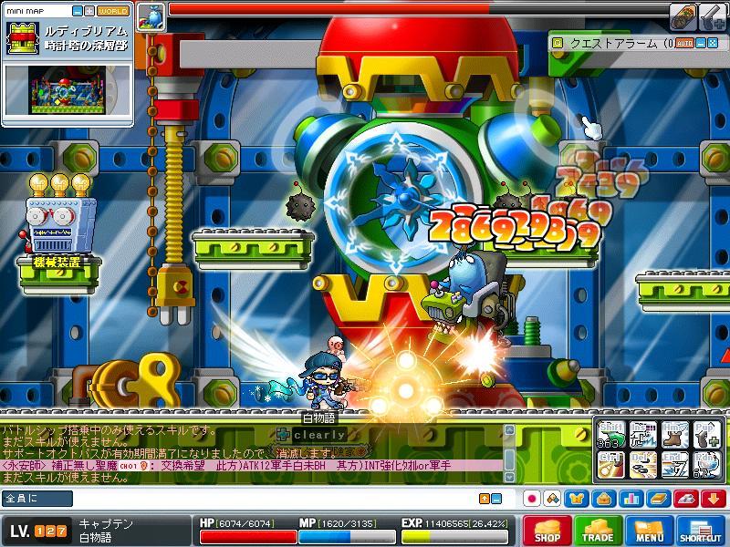 Maple100627_110203.jpg