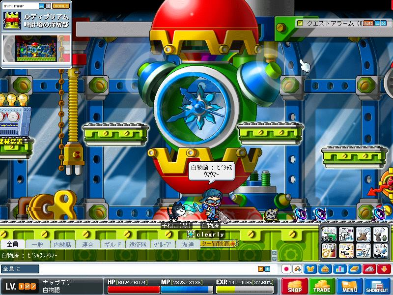 Maple100627_110516.jpg