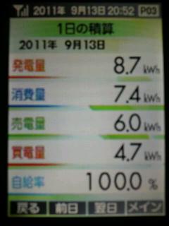 2011091320560003.jpg