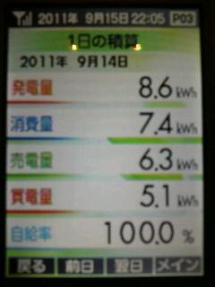 2011091522070002.jpg
