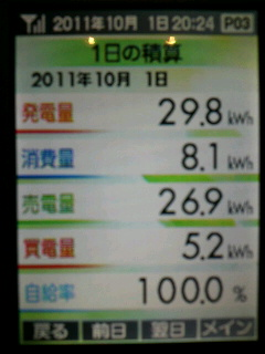 2011100120270003.jpg