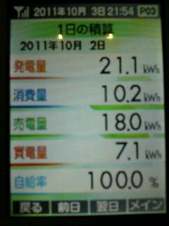 2011100321560001.jpg