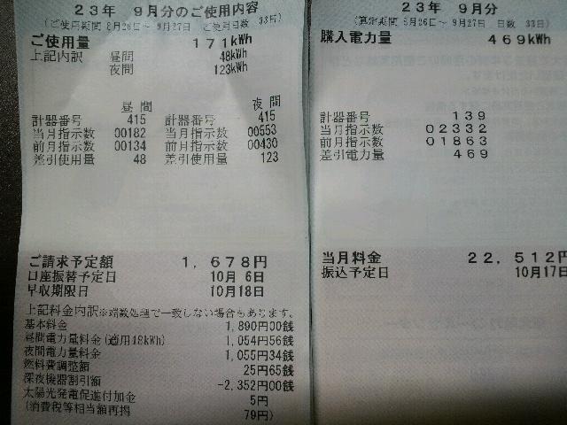 2011100521280001.jpg