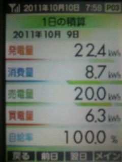 2011101020530003.jpg